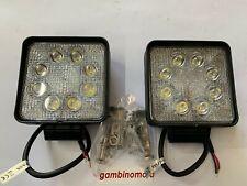 Paar Leuchttürme durch den Besuch 8 led rechteckige 110x128 mm. Verbrauch