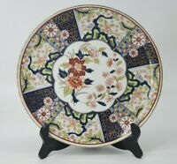 "Vintage Japanese Porcelain Gold Gild Imari Hand Painted Charger Plate - 10.25"""