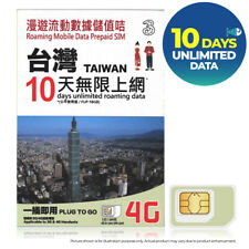 TAIWAN 10GB 10Days UNLIMITED DATA 3 FarEasTone Asia Prepaid SIM CARD HOTSPOT 4G