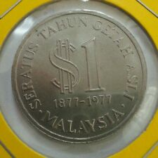 Willie: Malaysia 100 years Getah 1 Ringgit