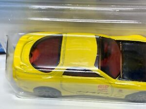 ERROR - Hot Wheels '95 Mazda RX-7 FD Rotary Yellow JDM Sealed VHTF RX7
