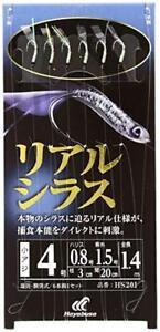*Hayabusa Koaji Senka Real Shirasu HS201 Sabiki Bait Rig 10-3-5