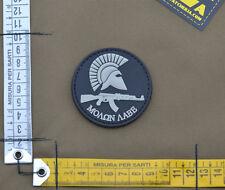 "PVC / Rubber Patch ""AK Molon Labe Round"" with VELCRO® brand hook"