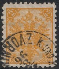 BOSNIA HERZEGOVINA 1894/8   2Kr  Good Used     (P51)