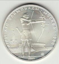 RUSSIE 5 ROUBLES ARGENT 1980 j tir arc jeux olympique moscou