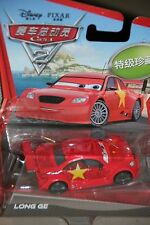 "DISNEY PIXAR CARS 2 ""LONG GE"" SUPER CHASE, NO MORE THAN 4,000 PRODUCED"
