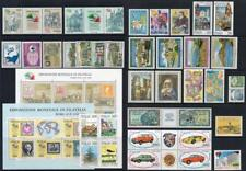 ITALY MNH 1985 Year Set Complete