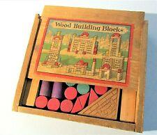 ANTIQUE WOOD ARCHITECTURAL BUILDING BLOCKS SET IN ORIGINAL BOX W/ GRAPHIC