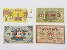 More details for latvia russia 1919 rigas workers 3, 5 & 10 rubles banknotes. & 1992 1 ruble unc