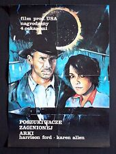 ** RAIDERS OF THE LOST ARK** 1SH ORIGINAL POLISH POSTER - HARRISON FORD