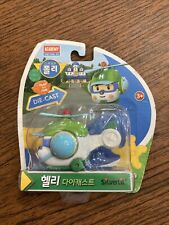 Robocar Poli HELLY Diecast Metal Figure Toy Car Helicopter Academy Genuine New