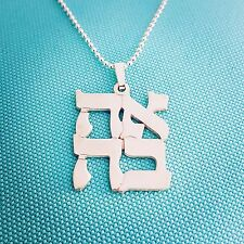 Large Hebrew Name Necklace / Love necklace and chain / Ahvah pendant / silver