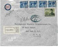 EGYPT POSTAL HISTORY AIRMAIL REG COVER ADDR USA CANC CAIRO YR'1949
