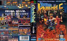 Bare Knuckle 1 Sega Mega Drive JP NTSC-J sostituzione BOX ART caso copertura di inserimento