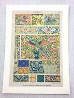 1883 Antico Stampa Cinese Textiles Tessitura Smalto Lavoro Pittura Old Cina Art