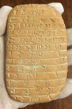 Ancient Cuneiform Clay Tablet