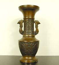 Petit vase chinois aux oiseaux lyres ménura en bronze 14cm Chine 1900 China bird