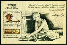India-2015 Mahatma Gandhi Charkha. Block
