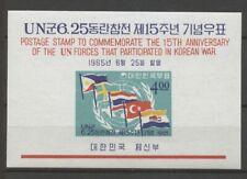 "No: 103539 - KOREA - ""UN FORCES PART. IN WAR"" - AN OLD BLOCK - MNH!!"