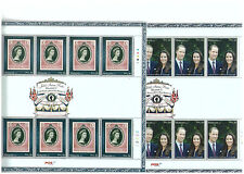 Malaysia Diamond Jubilee Queen Elizabeth II/Royal Visit William & Kate Sheetlet