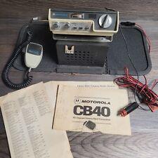 Vintage Motorola Under-Dash Truck Car Police CB Radio Cat No 4022