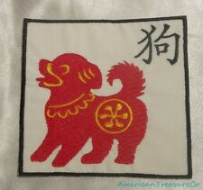 Embroidered Chinese Zodiac Astrology Horoscope Year of the Dog Patch Iron On USA