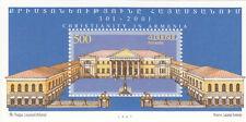 (20629) Armenia Christianity Minisheet Moscow Lazarian Seminary MNH um mint 1997