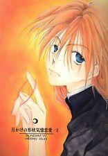 New listing Doujinshi ISSEY (Akuri Takahashi) The shape of the moon shadow Love 2 (Mobil...