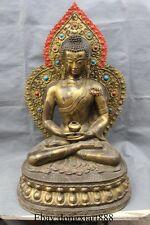 "28"" Tibet Buddhism Bronze Gilt Shakyamuni Sakyamuni Anitabha Buddha Bowl Statue"