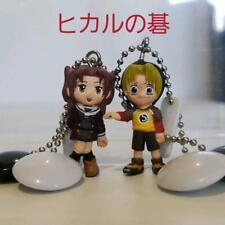 Hikaru No Go figure key chain set 2 statue doll retro rare anime goods Jp m137