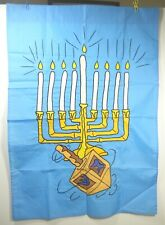 "Hanukkah Menorah Appliqued House Garden Flag Large 40"" x 28"" Bright Colors Exc"