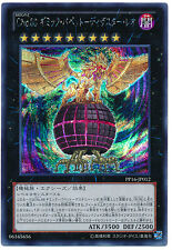 PP16-JP012 - Yugioh - Japanese - Number C88: Gimmick Puppet Disaster Leo - Secre