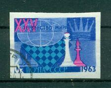 Russie - USSR 1963 - Michel n. 2764 B - Championnats d'échecs