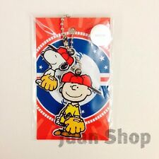 Peanuts Gang Snoopy 2015 U12 Baseball World Cup Metal Keychain