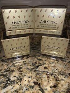 Shiseido Revitalizing Cream 1.4oz New W/Box LOT X 4 WOW!! BUNDLE OF 4🔥