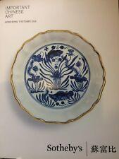 Sotheby's Important Chinese Art; Hong Kong 7 OCTOBER 2015