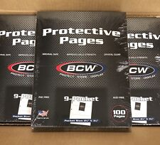 """Box of 100 BCW 9-Pocket Pages Holds up to nine 2½"""" x 3½"""" cards (#CS105)"""