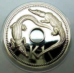 Papua New Guinea 1 Kina 1978 Proof Coin - Crocodiles flank center hole (83,9)