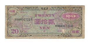 "Japan -  AMC, 20 Yen, 1945   ""H""   REPLACEMENT"