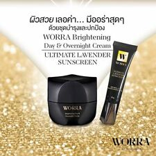 WORRA SET Brightening Cream & Ultimate Lavender Sunscreen Cream SPF 50 PA+++