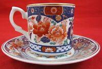 Vintage JAPANESE CUP AND SAUCER HOKONE Japan Floral Pattern Gold Trim Porcelain