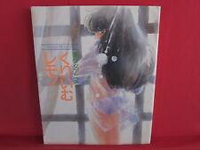 Bishoujo Anime Cream Lemon original video collection illustration art book