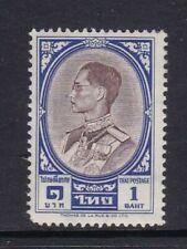 Thailand - SG 429 - v/l/m - 1961/8 - 1b - King Bhumibol