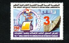 2007– Libya- The 3rd Exhibition for Communications and Information Technology,