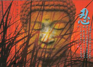 Postkarte - Asien  Buddha In der Ruhe liegt die Kraft Endurance Stability