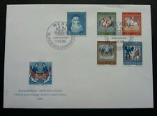 Switzerland Pro Patria 1965 Duck Horse Fishing Boat (stamp FDC) *see scan