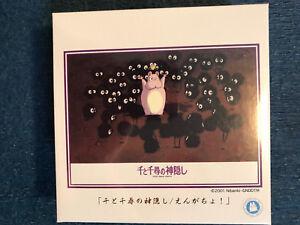 108pc Spirited Away Studio Ghibli Jigsaw Puzzle - Japanese / Japan Anime Puzzle