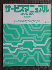 honda wiring diagram books jdm honda ascot rafaga ce4 ce5 4 1994 original wiring diagram manual book