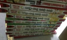 GURU GURU PON CHAN GN VOL1,2,3,5,6,7,8,9 (MANGA) (8 Books) New