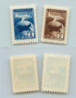Russia USSR 1954 SC C93-C94 MNH . rtb1005